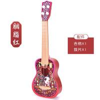 贝利雅 国潮风尤克里里吉他玩具