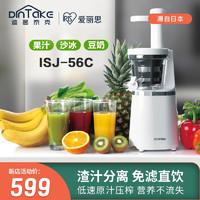 IRIS 爱丽思 IRIS日本爱丽思榨汁机家用原汁机渣汁分离全自动果蔬挤压料理机 IRIS原汁机