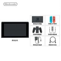 Nintendo 任天堂 日版 Switch游戏主机 续航增强版 红蓝