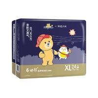 Teddy Bear 泰迪熊 肌贵族亲肤 拉拉裤 XL24