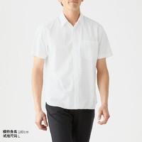MUJI 无印良品 M9SC721 男士短袖衬衫