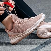 ANTA 安踏 安踏运动鞋男官网旗舰男鞋2020新款kt汤普森星轨5球鞋低帮篮球鞋