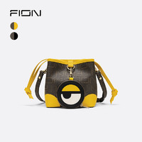 FION 菲安妮 x 小黄人联名 FAAFIXP002 女士水桶包