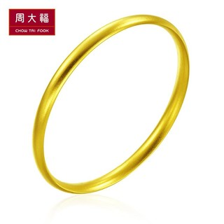 CHOW TAI FOOK 周大福 周大福传承系列婚嫁黄金足金手镯计价F208986甄品精选