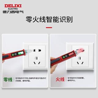 DELIXI ELECTRIC 德力西电气 感应电笔验电笔家用高精度电工笔 非接触式测电笔 带照明 DE28 NCV