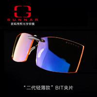 GUNNAR 光纳 美国进口 GUNNAR防蓝光镜 近视夹片防蓝光平光护目眼镜