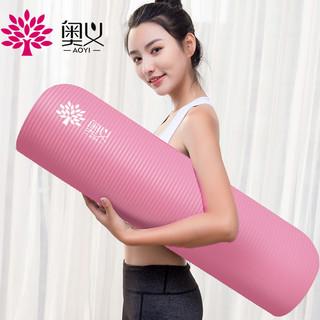 AOYI 奥义 奥义健身垫舞蹈垫瑜伽垫2件套装