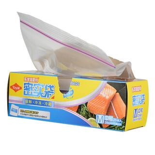 Toyal 密封袋加厚保鲜袋 20*18cm*4盒 100枚装