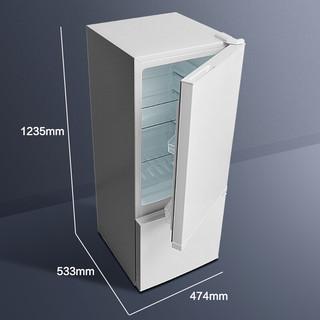 KONKA 康佳 小白系列 BCD-155C2GBU 直冷双门冰箱 155L 白色
