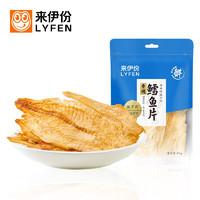 有券的上:LYFEN 来伊份 香烤鳕鱼片  60g