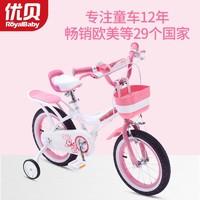 优贝 儿童自行车小孩单车14/16/18寸女童单车3-6-9岁脚踏车珍妮公主 16寸(建议身高105-135cm)