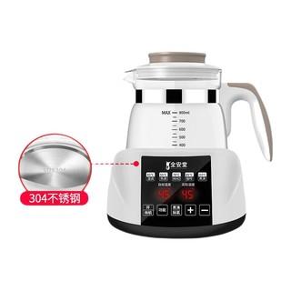 全安堂 KH-0889 恒温调奶器 800ml 气质灰