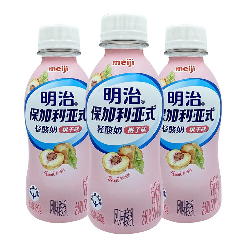 meiji 明治 轻酸奶 桃子味 180g*3 保加利亚式酸乳酸牛奶 低温酸奶 LB81乳酸菌 酸甜可口 小巧便携