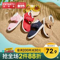 卡特兔夏季宝宝学步鞋男童凉鞋婴儿布鞋女童公主机能鞋子1-3-5岁