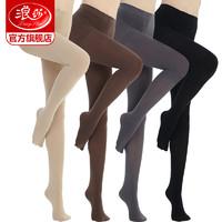 Langsha 浪莎  QJ98857-2 天鹅绒连裤袜3双装