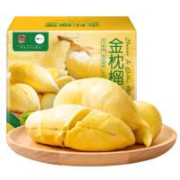 SUPER会员:苏鲜生 泰国金枕榴莲肉树上熟速冻果肉   300g*4盒