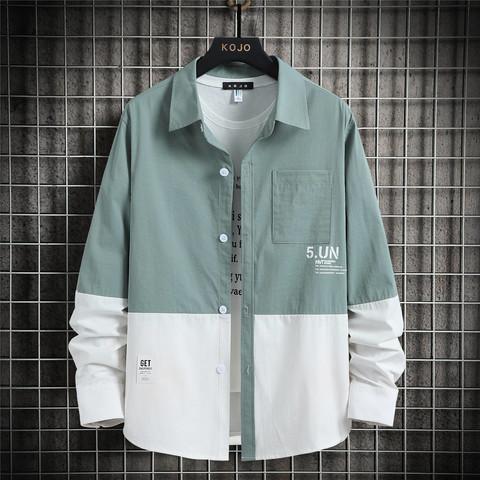 KOJOM 男士衬衫春秋季韩版宽松休闲长袖开衫外套青少年男款拼色翻领上衣