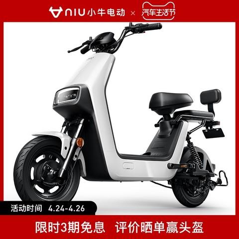 Niu Technologies 小牛电动 G0 60 新国标电动自行车锂电代步买菜接送孩子 电动车
