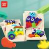 递乐 婴幼儿1-2-3岁宝宝木质立体早教启蒙智力动脑儿童拼图拼板玩具混装9002(8个装)