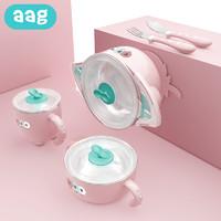 AAG 儿童餐具五件套装