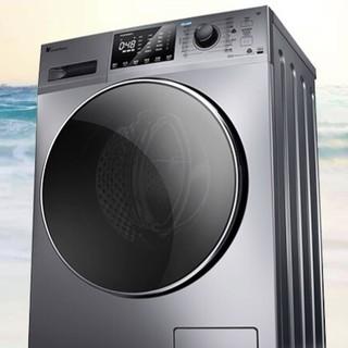LittleSwan 小天鹅 水魔方系列 滚筒洗衣机