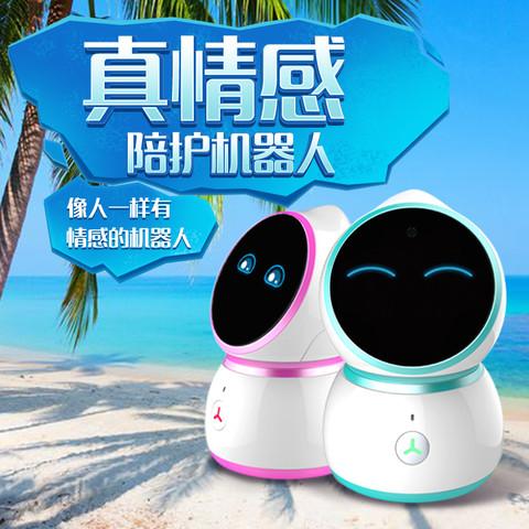 How are you好儿优小8儿童早教人工智能机器人高科技家庭互动陪伴学习机AI语音交互对话学英语古诗词视频通话