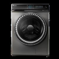 LittleSwan 小天鹅 水魔方系列 TG100RFTEC-T61C 滚筒洗衣机 10公斤