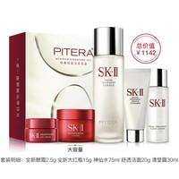 SK-II  面部护肤套装 (眼霜2.5g+大红瓶15g+神仙水75ml+洁面20g+清莹露30ml)