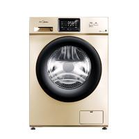 Midea 美的 MG100V31DG5 滚筒洗衣机 10KG 金色