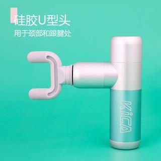 KICA mini系列 mini 筋膜枪 樱花粉