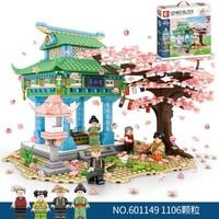 SEMBO BLOCK 森宝积木 樱花季系列 601149 樱花亭