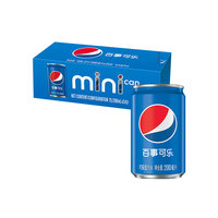 PEPSI 百事 可乐 汽水 200ml*10罐