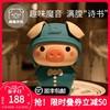 猪猪开饭早教机智能机器人婴儿幼儿宝宝故事机儿歌播放器儿童玩具 尤加利绿