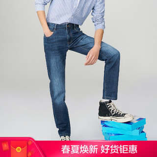 HLA 海澜之家 2021春季新款男士舒适透气亲肤牛仔裤