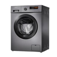 SKYWORTH 创维 F80G 滚筒洗衣机 8KG 浅灰色
