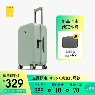 LEVEL8 地平线8号 地平线8号(LEVEL8)行李箱登机箱NONO箱子 旅行皮箱 20英寸 尤加利青