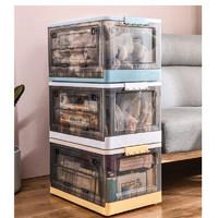 大号收纳箱子塑料可折叠透明书箱家用衣服零食书本玩具储物整理箱 蓝色 折叠收纳箱 /50L