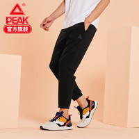 PEAK 匹克  F302277 男士运动长裤