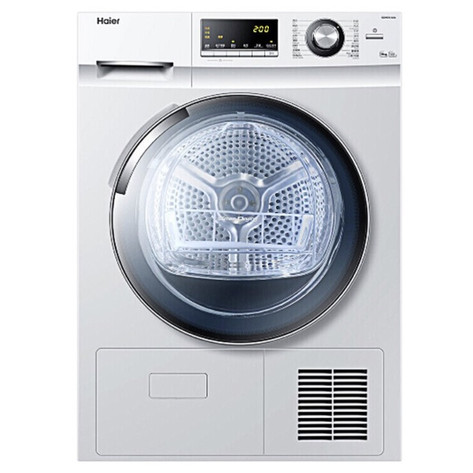 Haier 海尔 GDNE9-636 冷凝式烘干机 9kg 瓷白色