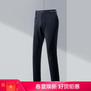 HLA 海澜之家 男士时尚净色款弹力舒适简约休闲裤