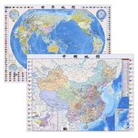 值友专享:2021年中国地图+世界地图 家用超大地图挂图两张
