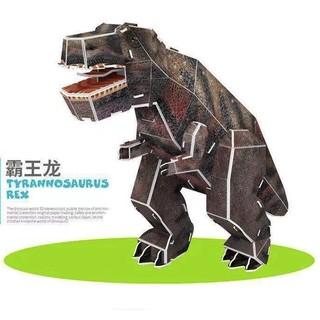 Zhiqixiong 稚气熊 侏罗纪恐龙拼图玩具3d立体拼图