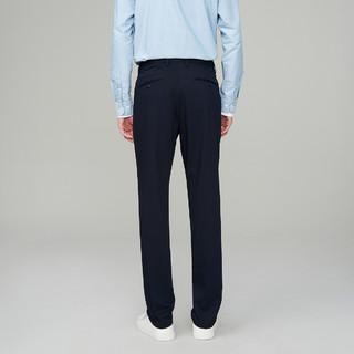 HLA 海澜之家 男士简约舒适高腰净色直筒裤子