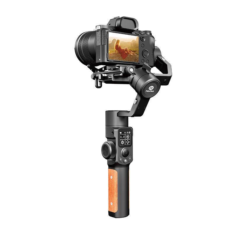 Feiyu Tech 飞宇 AK2000S 单反微单稳定器 防抖手持