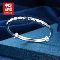中国白银集团有限公司 龙行天下 逆鳞系列 足银999纯银手镯