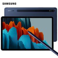 SAMSUNG 三星 Galaxy Tab S7 11英寸平板电脑 6GB+128GB WLAN版 单宁蓝