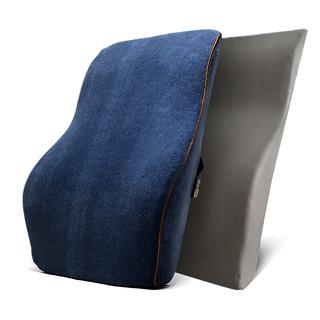 Mian 眠度 护腰靠垫 竹炭升级版