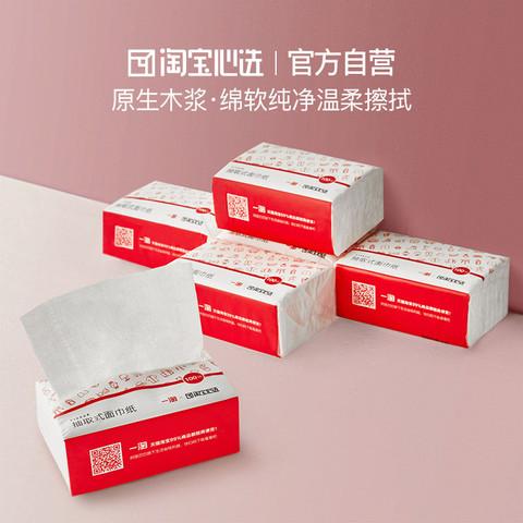 淘宝心选 抽纸 120mm*180mm*300张(100抽) 6包装