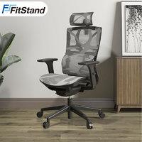 FYZ2电脑转椅家用椅子升降座椅护腰办公升降扶手椅护腰人体工学椅
