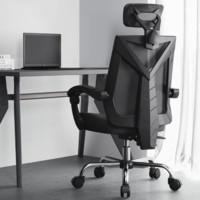 HBADA 黑白调 HNDY132BS 电脑椅 (黑色不带脚托)